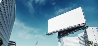 Guerra a los bloqueadores de publicidad