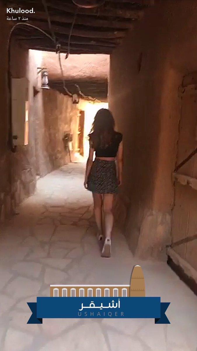 joven-con-minifalda
